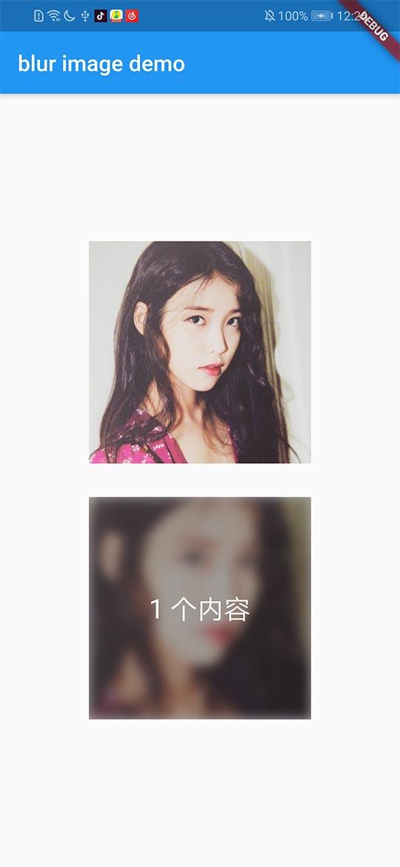 blur_img.jpg