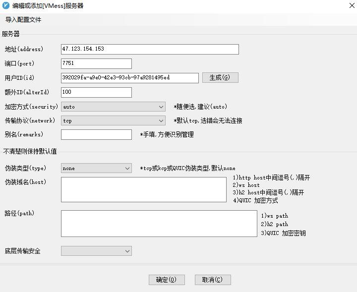 client_config.png src=